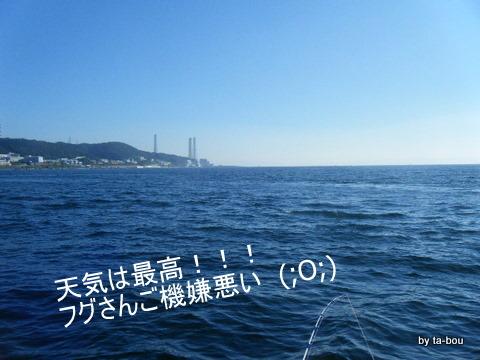20101011下浦沖