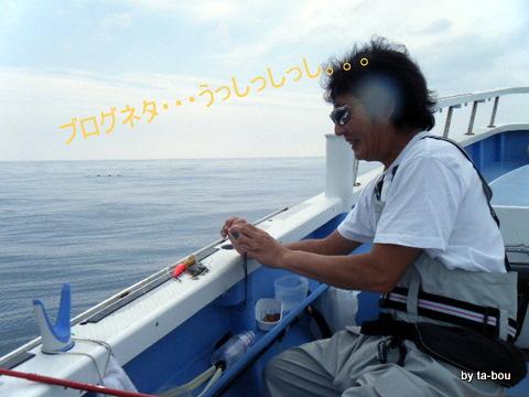 20101016マルッチさんカワハギ