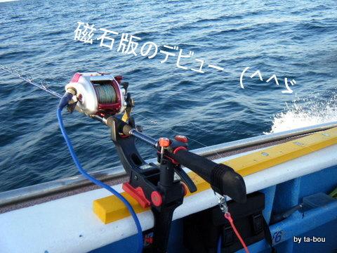20101104本日のタックル
