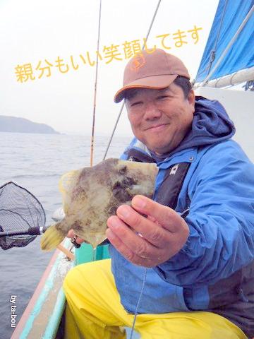 20101114まつかつさん