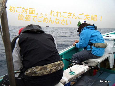 20101114れれこさん