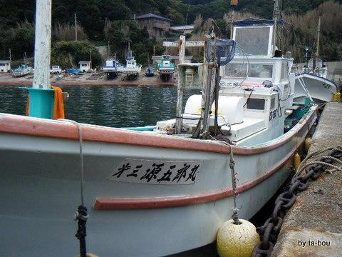 20101114伝五郎丸