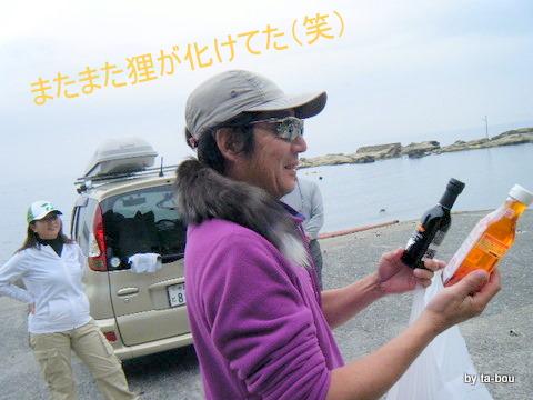 20101114マルッチさん賞品