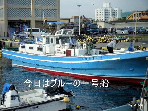 20101126船
