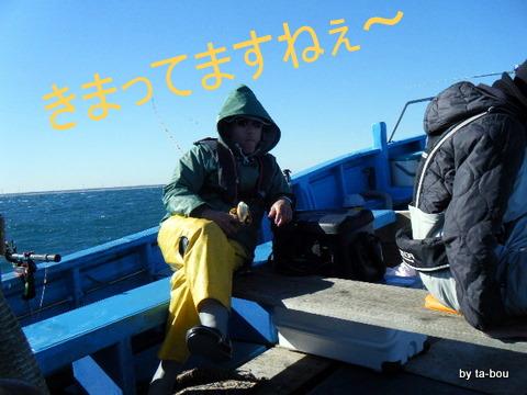 20111204ケンケンさん