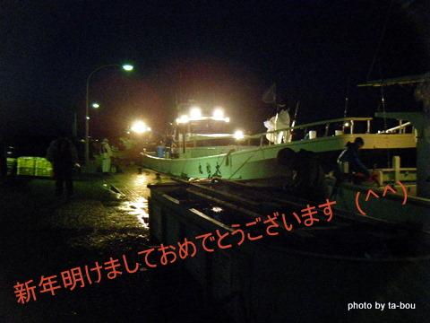20110103江奈漁港