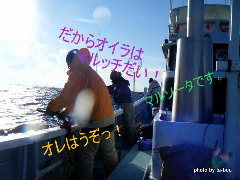 20110116右舷