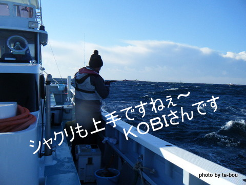 20110116Kobiさん