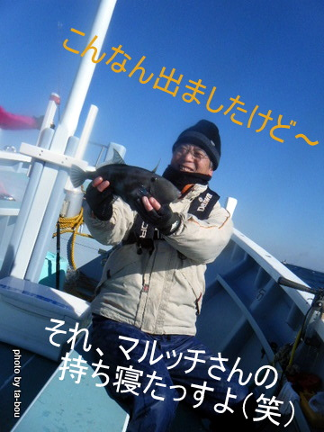 20110116すずきんさん2