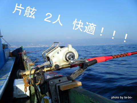 20110204片舷2人