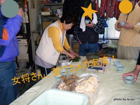 20110305茎ワカメ