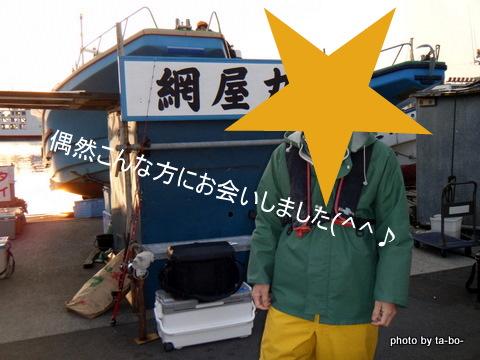 20110402ケンケンさん