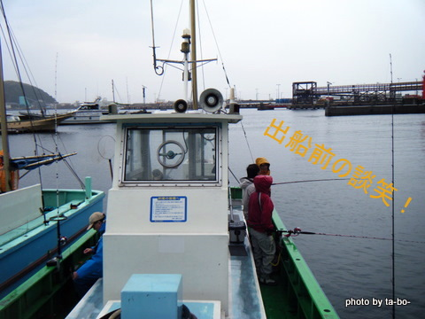 20110416出船前