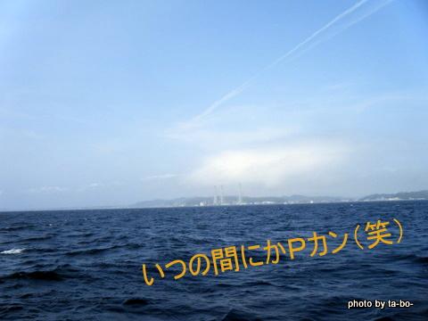 20110416空