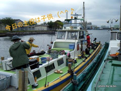 20110505出船前