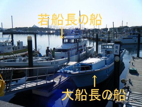 20110515進丸船