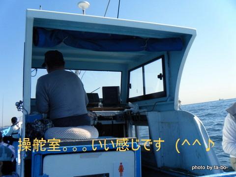 20110515大船長