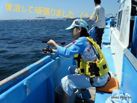 20110515あー釣り
