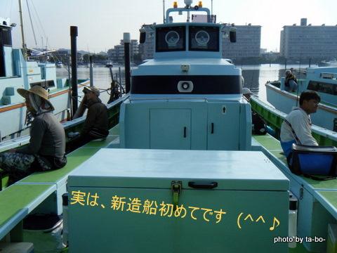 20110520出船前