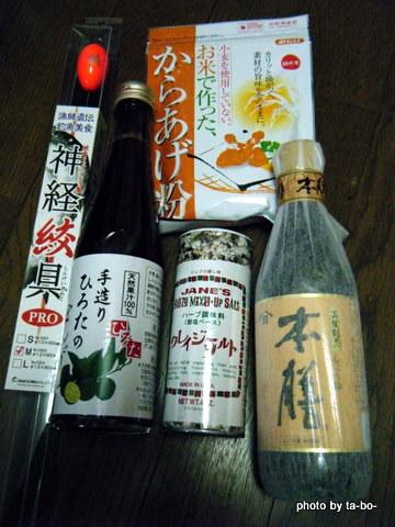 20110604賞品準備1