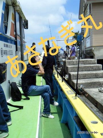 20110709出船前1