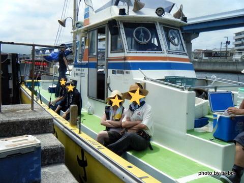 20110709出船前2