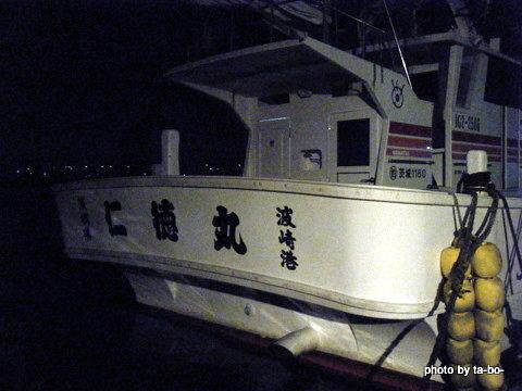 20110730仁徳丸