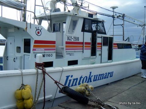 20101001仁徳丸