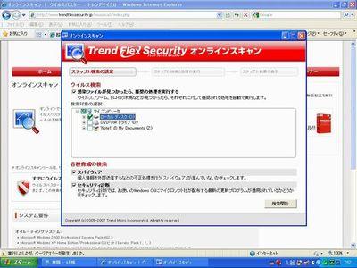wirus_02.jpg