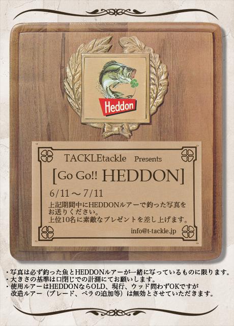 GOGO HEDDON2
