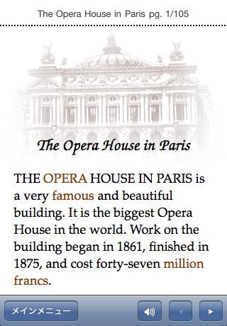 オペラ座の怪人1