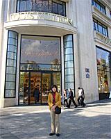 Paris54.jpg