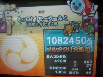 000 1