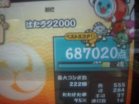 DSCN1240_convert_20091219190836.jpg