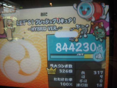 DSCN1305_convert_20091230230855.jpg