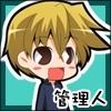 sugakyoutarou_k3.jpg