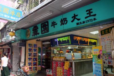 けっこうな有名店。
