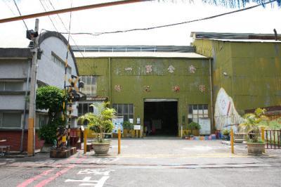 こちらが工場になります。