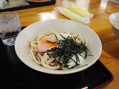 awajishima (95)