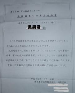 baka1.jpg