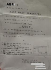 baka2.jpg