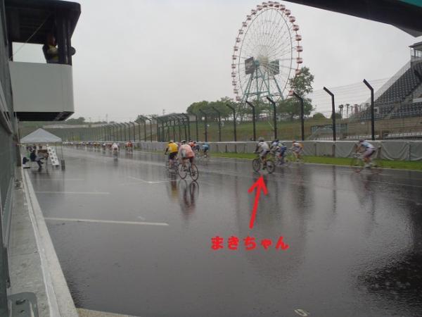 suzuka5.jpg