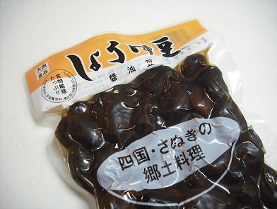 しょうゆ豆1