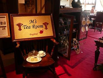 Ms Tea Room1