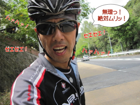 2009_09_24_05.jpg