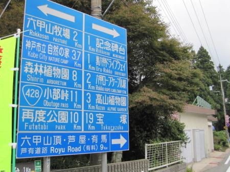 2009_09_24_10.jpg