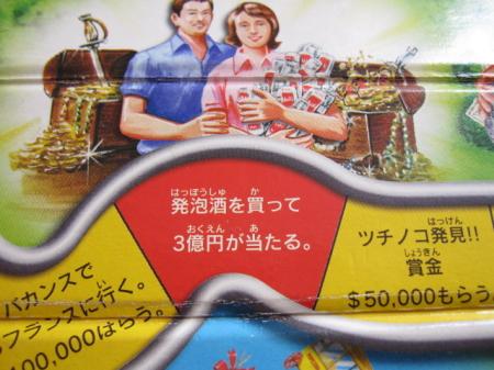 2009_10_21_04.jpg