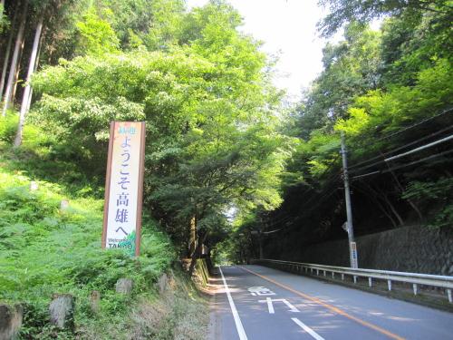 2011_07_06_01.jpg