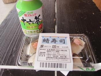 2011_07_06_10.jpg