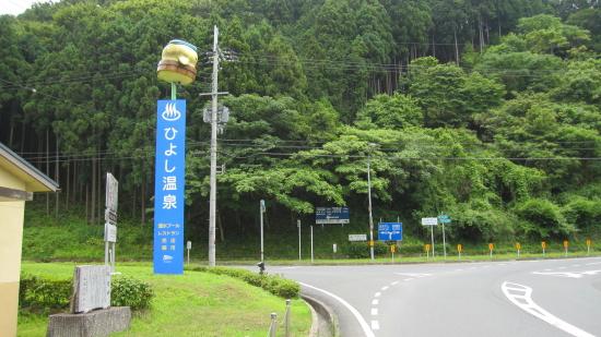 2011_07_06_17.jpg